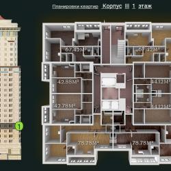 31 КВАРТАЛ КОРПУС 3_1 этаж