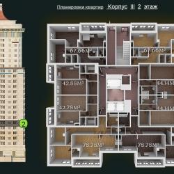31 КВАРТАЛ КОРПУС 3_2 этаж