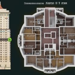 31 КВАРТАЛ КОРПУС 3_9 этаж