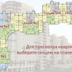 ГУБЕРНАТОР_КОРП. 63_план типового этажа
