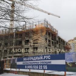 ОТРАДНЫЙ КОРПУС 10_декабрь 17